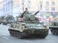 Центр Киева опять перекроют из-за военных: список улиц