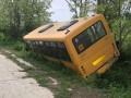 В Одесской области школьный автобус вылетел с дороги