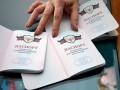 В ДНР похвастались количеством выданных паспортов