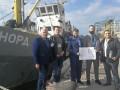 Украина конфисковала крымское судно Норд