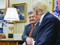 Порошенко после встречи с Трампом: первые результаты переговоров