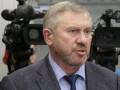Аллеров вышел из СИЗО после внесения за него залога 4,8 млн гривен