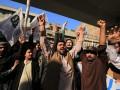 В Ираке проходят антиамериканские протесты