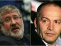 Коломойский и Пинчук заключили мировое соглашение