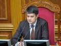 Разумков созвал внеочередное заседание Рады