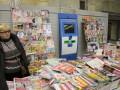 В киевском метро газеты будут продавать автоматы