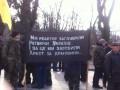 Раду пикетируют ликвидаторы аварии на Чернобыльской АЭС