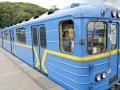 Еще на трех станциях метро в Киеве прекращают продавать жетоны