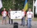 В Днепре протестуют против произвола местных налоговиков