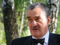 Экс-глава МИД Чехии: С России могут снять санкции