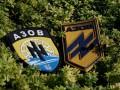 В Бердянске Азов планирует факельное шествие, власти против