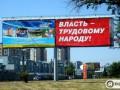 КПУ обвиняет регионалов в непоследовательности в вопросе статуса русского языка