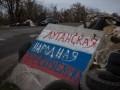Террористы ЛНР пугают людей отравленной украинской водой, которая превратит их в зомби