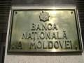 В Молдове расследуют хищение миллиарда долларов