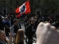 В Москве на Первомай вышли националисты