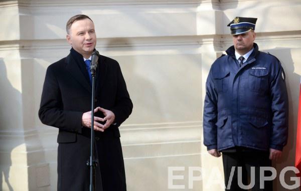 Против польского закона уже выступил ряд стран