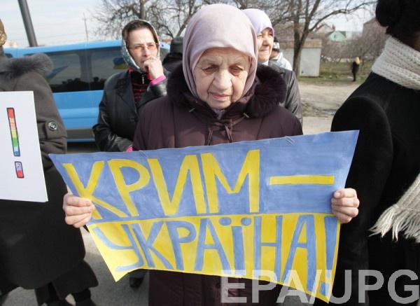 Радио в Крым будет вещать из четырех точек Херсонской области