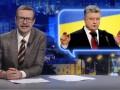 Майкл Щур саркастично высказался о Порошенко и Вакарчуке