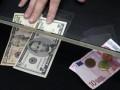 СМИ: Швеция может стать первой страной в мире, полностью отказавшейся от наличных денег