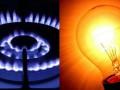 В оккупированном Крыму дорожают газ и электроэнергия