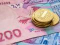 Ставки по депозитам в гривне резко упали: Подробности