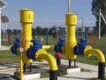 Нафтогаз продавал газ дочерней компании по завышенной цене - СМИ