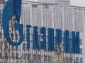 В Газпроме прокомментировали решение покинуть переговоры по газу в Брюсселе