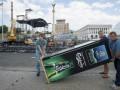 Полмиллиарда в бокал: крупный украинский пивовар похвастался увеличением прибыли