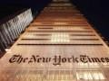 New York Times по ошибке разослала спецпредложения миллионам подписчиков
