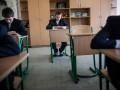 Сколько зарабатывают учителя в Украине