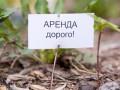 На среднюю зарплату украинцу не арендовать даже однокомнатную квартиру