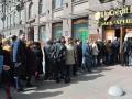 Киевляне под банком Хрещатик требуют вернуть депозиты