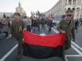 Воинов УПА признали борцами за независимость