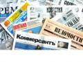 Пресса России: черные будни