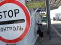 На границе с Крымом задержали женщину с паспортом ДНР