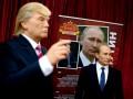 Трамп обдумывает введение новых санкций против России