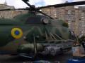 В Украине создают ударную версию вертолета с управляемыми ракетами