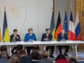 Названа стоимость поездки украинской делегации на Нормандскую встречу