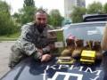 Добровольческий батальон Крым войдет в состав ВСУ