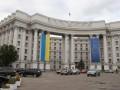 МИД Украины: В Крыму нарушаются нормы ЮНЕСКО