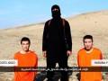 Иордания готова обменяться пленными с