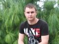 В Киеве ищут без вести пропавшую молодую пару