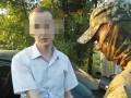 Спецслужбы: Задержан полковник СБУ, передававший секретные материалы террористам ДНР
