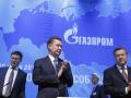 В Голландии арестовали активы Газпрома для выплаты Украине 2,6 млрд долларов