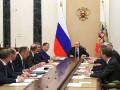 Дело Скрипаля: Путин провел заседание Совбеза