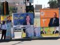 Президент Ирака распустил парламент