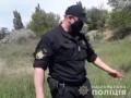 Под Одессой коп предотвратил изнасилование и задержал преступника