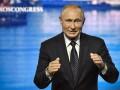 Путин: Россия произведет запрещенные прежде ракеты