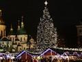 Новогодние и рождественские выходные: стало известно, сколько дней будут отдыхать украинцы во время праздников