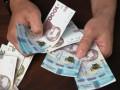 Карантинные 8 тыс начнут выплачивать с 21 декабря – Минэкономики
